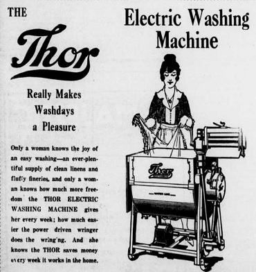 electric washing machine